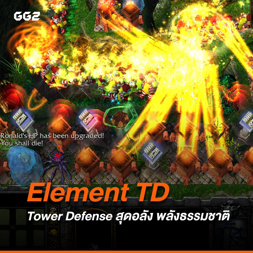 10 แมพ Warcraft จ๊าฟไม่แพ้ DotA - GG2