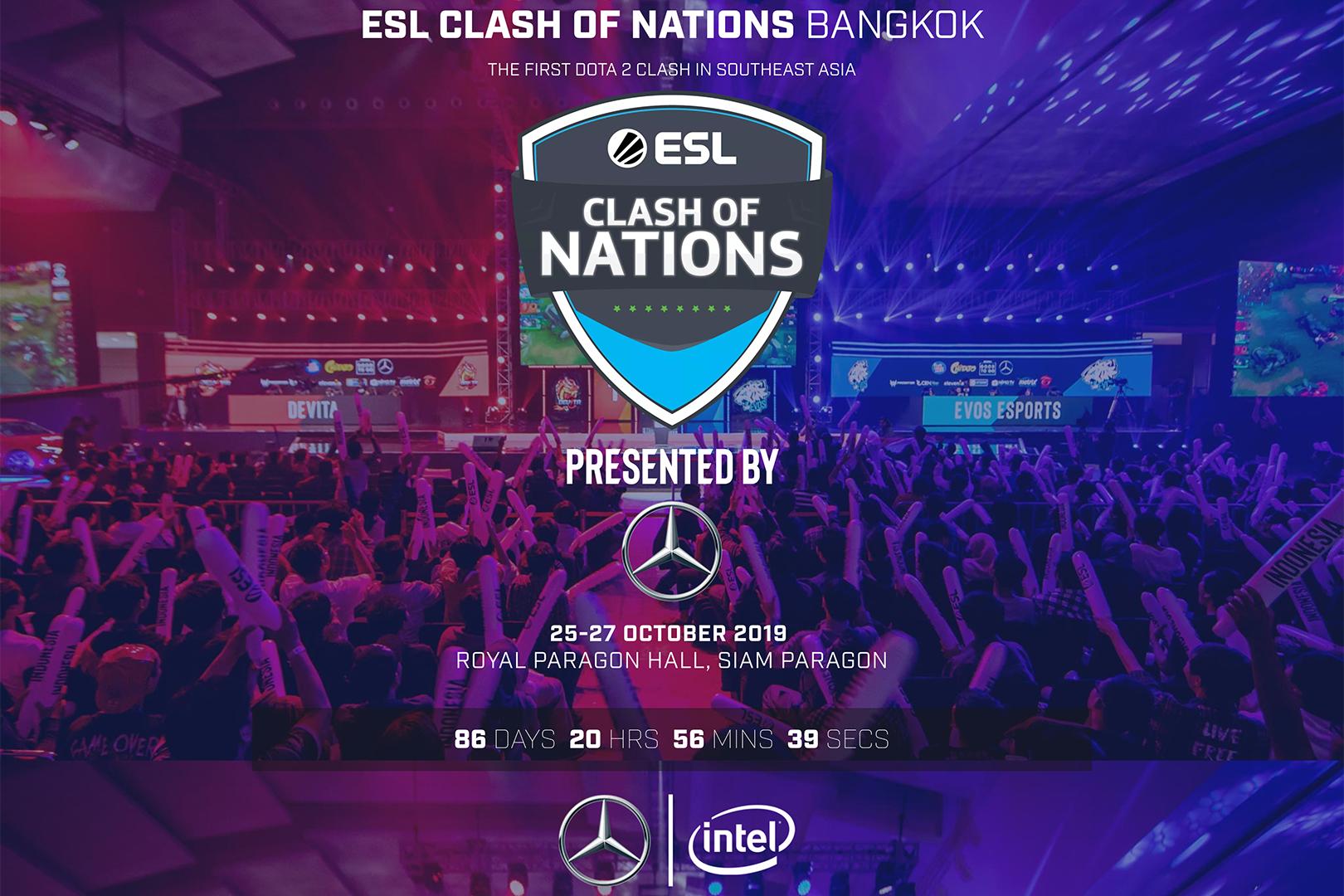 ESL Asia ยกสุดยอดการแข่งขัน Dota 2 มาจัดที่ประเทศไทยกับรายการ  ESL Clash of Nations Bangkok 2019, presented by Mercedes-Benz