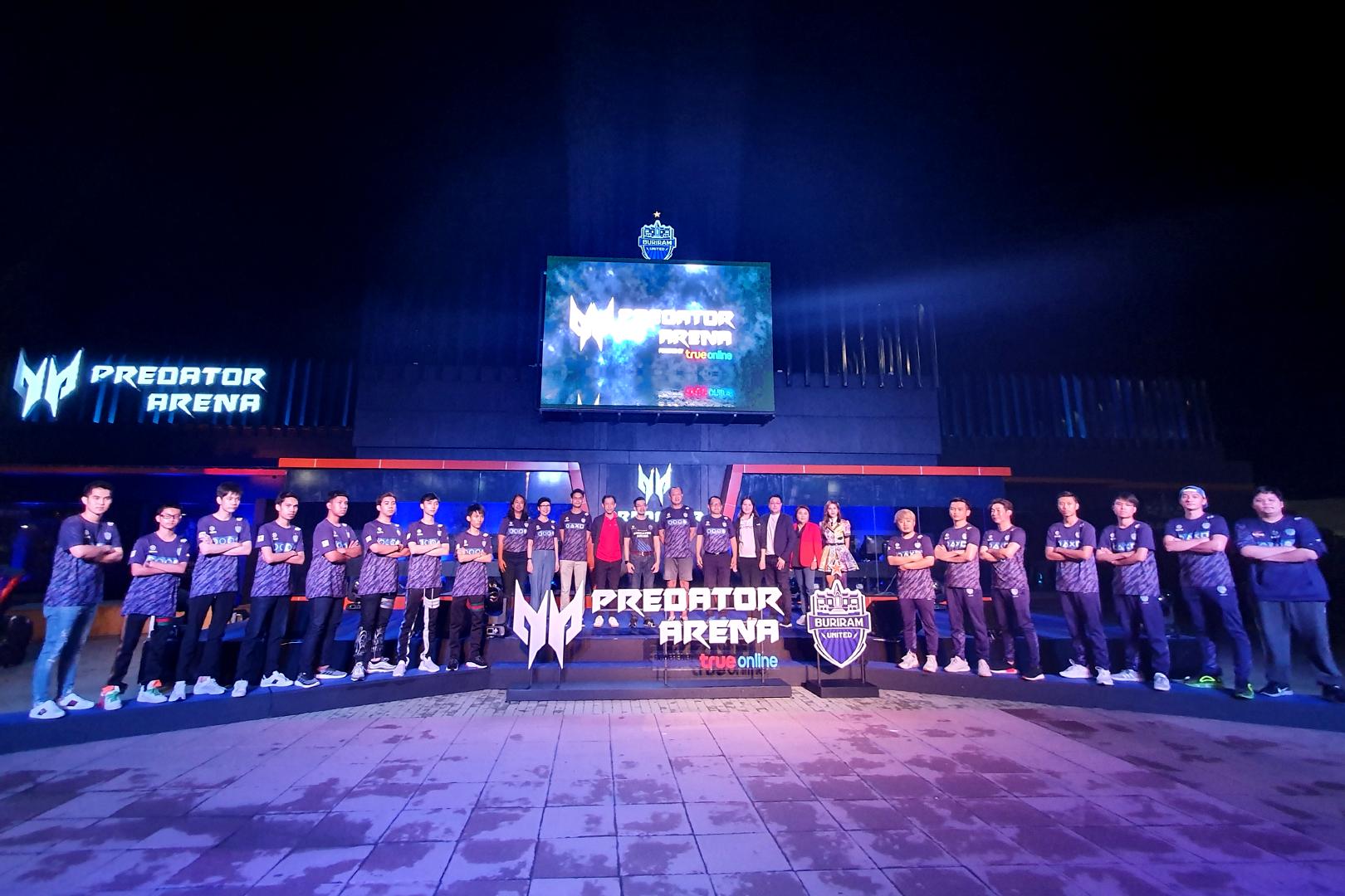 เอเซอร์จับมือบุรีรัมย์ ยูไนเต็ด อีสปอร์ต สร้างมาตรฐานวงการอีสปอร์ต เปิด Predator Arena